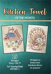 Kitchen Towel Of The Month (5x7)